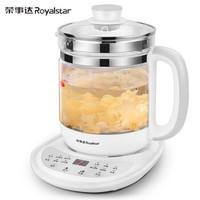 荣事达(Royalstar)养生壶电水壶煮茶器1.5L淡雅灰 YSH5017
