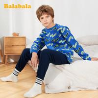 Balabala 巴拉巴拉 儿童加厚加绒保暖家居服