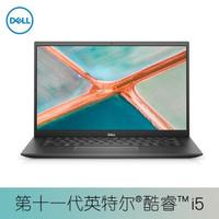 戴尔Dell灵越14-5409 英特尔酷睿i5 14英寸高色域全面屏超轻薄商务本( 十一代i5-1135G7 16G 512GSSD )幻绿