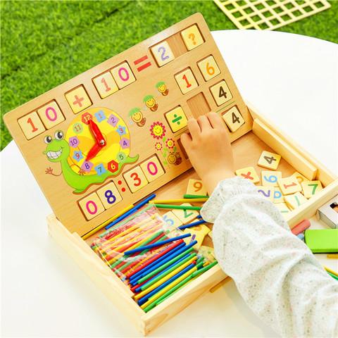 达拉 多功能数学运算学习盒 送6张口诀卡
