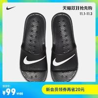 Nike 耐克官方NIKE KAWA SHOWER 男子拖鞋 832528