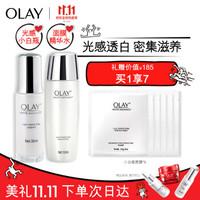 玉兰油(OLAY)光感小白瓶+爽肤水护肤品水乳套装化妆品礼盒(精华液+面膜水内赠面膜) *3件