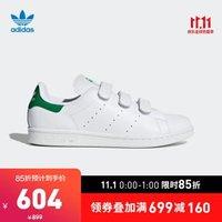 阿迪达斯官网 adidas 三叶草 STAN SMITH CF 男女经典运动鞋S75187 亮白/骑士绿 42(260mm)