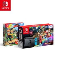 Nintendo 任天堂 Switch 红蓝主机&健身环大冒险&马力欧赛车8 限量套装 国行