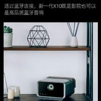 viewsonic 优派 X10-4KP 新一代家用真4k超高清投影仪办公投影机