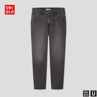 UNIQLO 优衣库 430607 男士窄口牛仔裤