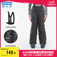 迪卡儂兒童滑雪褲背帶冬季防水加厚加絨保暖男女童外穿棉褲WEDZE1(115、白色)