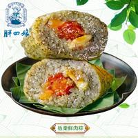 贞丰粽子胖四娘布依灰粽贵州特产农家手工大肉粽板栗粽新鲜生产