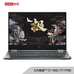 Lenovo 联想 LEGION Y9000X 15.6英寸笔记本电脑(i7-9750H、16GB、1TB SSD、72%NTSC)