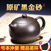 古往今来 紫砂壶宜兴纯全手工功夫茶具