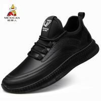 稻草人男鞋子休闲鞋男皮鞋男士跑步运动鞋韩版潮流轻质舒适 DL22 黑色单鞋 41 *2件