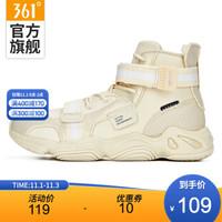 361女鞋运动鞋361度高帮篮球鞋 米色/361度白 36 *3件