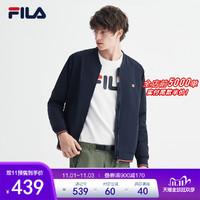 FILA斐乐官方运动外套男2020秋新款简约舒适梭织棒球领运动上衣