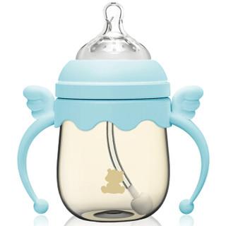 小白熊 宽口径PPSU吸管奶瓶 160ml 蓝色 *3件