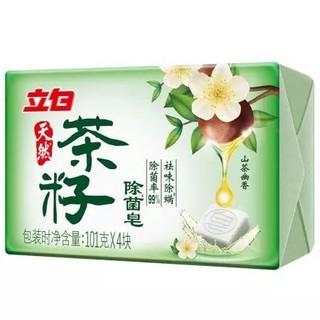 凑单品 立白洗衣皂 天然茶籽除菌皂肥皂101G*4块 除菌率99% 祛味除螨