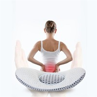 kavar 米良品 创意3D环抱式护腰靠垫