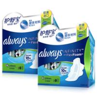 11月1号0点前2分钟 88VIP whisper 护舒宝 未来感·极护液体日用卫生巾 20片 *5件