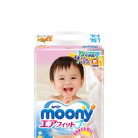 moony 尤妮佳 畅透纸尿裤 L54*3