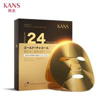 KanS 韩束 金刚侠 黄金肌肽蜂窝活效抚纹面膜 5片