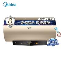 美的Midea 60升家用电热水器F6021-MC3(HEY)变频速热一级能效WIFI智控MC3系列
