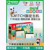 Nintendo 任天堂 Switch游戏机 蓝绿限定 港版 续航版(不含游戏)
