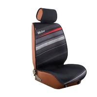 Mubo 牧宝 车立美系列 MSJ801 汽车夏季坐垫