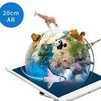卡汐沐 AR地球仪 地理教学器材摆件 20cm电镀款(不发光)+AR