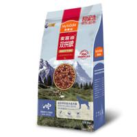 Myfoodie 麦富迪 风干肉粒双拼中大型狗粮 2kg