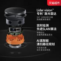 石头扫地机器人T4 家用全自动扫地机无线智能规划超薄清洁吸尘器