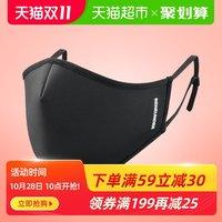 蕉下空间系列防晒防嗮口罩面罩面具遮阳防紫外线防尘透气可清洗