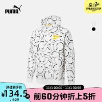 PUMA 彪马 CLUB 530367 男女同款印花连帽休闲卫衣
