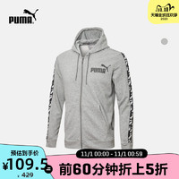 PUMA 彪马 AMPLIFIED 584097   印花拉链外套夹克