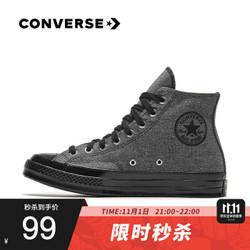 CONVERSE匡威官方 1970s 男女鞋高帮运动休闲帆布鞋 167106C 黑色/167106C 36/3.5