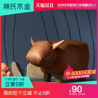 林氏木业儿童小凳子动物创意卡通小板凳家用实木脚换鞋椅子LS084