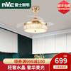 雷士照明轻奢水晶风扇吊灯客厅餐厅卧室家用简约现代高端风扇灯