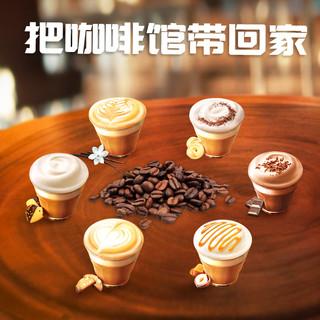 麦斯威尔 速溶咖啡 巧克力摩卡风味单盒装