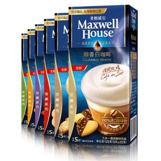 麦斯威尔 速溶咖啡 经典拿铁单盒装