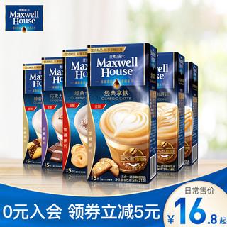 麦斯威尔 速溶咖啡 经典拿铁*2盒