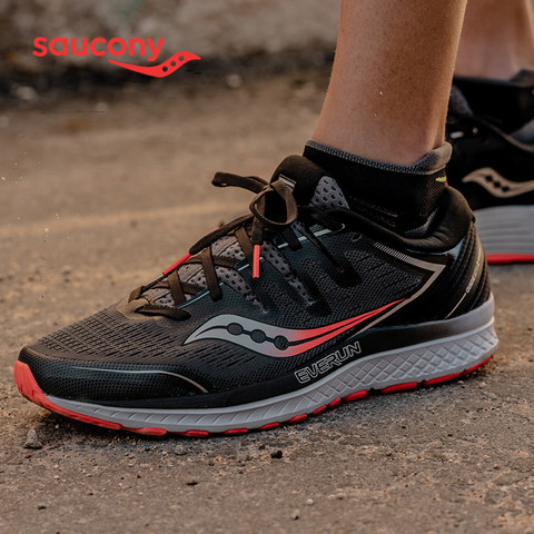 Saucony索康尼GUIDE向导ISO2稳定支撑男跑步鞋运动鞋 S20464
