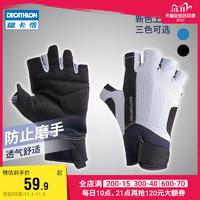 迪卡侬 健身手套男女运动手套举重手套力量训练哑铃护掌防滑 CROG
