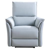 CHEERS 芝华仕 50267 皮质单人沙发 雾霾蓝