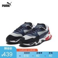 PUMA彪马官方 刘雯同款 男女同款休闲鞋STORM 369770