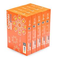 亚太森博 橙拷贝可乐 A4复印纸 70g 500张/包 5包装