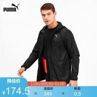 PUMA彪马官方 新款男子跑步健身训练连帽外套 JACKET 518855 黑色 01 S