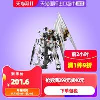 日本Bandai/万代 RG 32 1/144 机动战士牛高达阿姆罗高达模型玩具