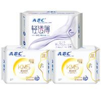 ABC 棉柔轻透薄 日用卫生巾 240mm 8片*2包+323mm 3片