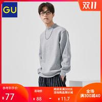 GU极优男装半高领套头卫衣秋装简约百搭纯色薄绒男士卫衣326235