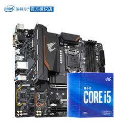 英特尔 酷睿i5 10400F盒装+技嘉B460M H 板U套装