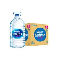 雀巢 优活饮用水 5L*4瓶/箱  新老包装发放补充水分煮饭泡茶煲汤 *4件