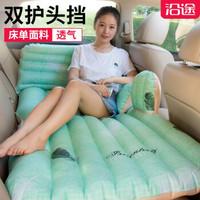 沿途 车载充气床汽车床垫汽车用后排充气床垫
